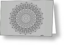 The White Mandala No. 4 Greeting Card