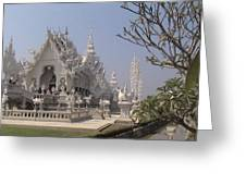 The White Temple Greeting Card