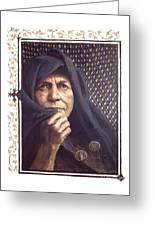 The Widow's Mite - Lgtwm Greeting Card