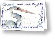 The Wind Cannot Erase Your Flight Greeting Card