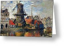 The Windmill Amsterdam Claude Monet 1874 Greeting Card