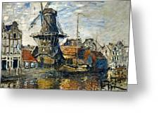 The Windmill On The Onbekende Gracht, Amsterdam 1874 Greeting Card