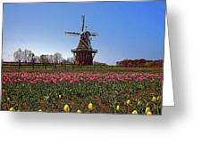 The Windmill Poster Greeting Card