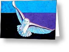 The Windwalker Greeting Card
