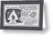 Wizbang Star Portal Greeting Card