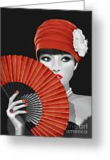 Woman With Paper Fan Greeting Card