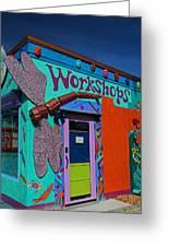 The Workshop-vertical Greeting Card