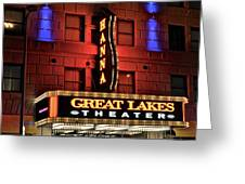 Theater District Close Up Greeting Card