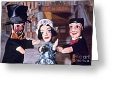 Theater: Puppet Characters Greeting Card
