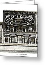 Theatre Comique Greeting Card