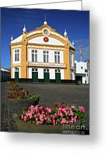 Theatre In Ribeira Grande, Azores Greeting Card