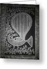 The Madhubani Peacock Greeting Card