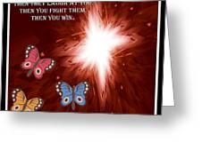 Then You Win Greeting Card