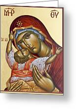 Theotokos Kardiotissa I Greeting Card