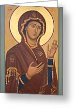 Theotokos Greeting Card