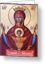 Theotokos The Inexhaustable Cup Greeting Card by Julia Bridget Hayes