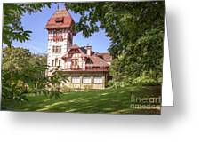 Theresienstein Sommer Greeting Card