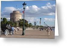 Thessaloniki City  Greeting Card
