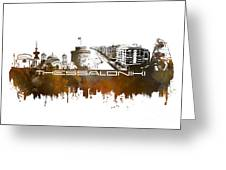 Thessaloniki Skyline City Brown Greeting Card