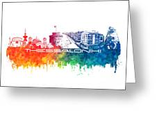 Thessaloniki Skyline City Color Greeting Card