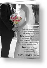 Things To Remember About Love - Black And White #3 Greeting Card