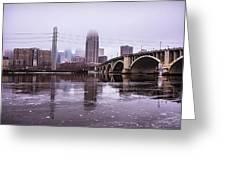 Third Ave. Bridge Greeting Card