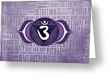 Third Eye Chakra - Awareness Greeting Card