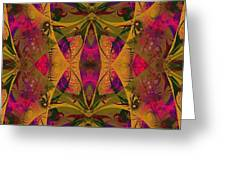 Third Eye Jungle 1 Greeting Card