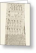 Third Side Of Obelisk, Illustration From Monuments Of Nineveh Greeting Card