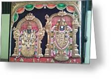 Thirupathi Greeting Card