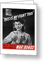This Is My Fight Too - Ww2 Greeting Card
