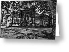 This Is The Philippines No.10 - San Juan Nepomuceno Church Greeting Card