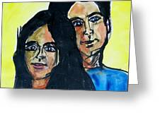 This Is Us--thanks To Mark Knopfler And Emmy Lou Harris Greeting Card