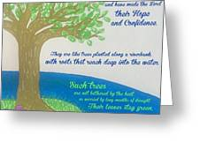 """This Is What The Lord Says: """"cursed Greeting Card"""