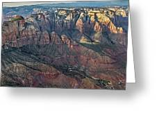 This Is Zion Greeting Card