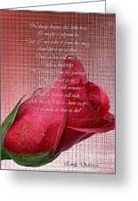 This Little Rose On Digital Linen Greeting Card