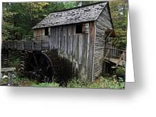 This Old Mill Greeting Card