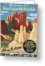 This Summer - Visit Bryce Canyon National Par, Utah, Usa - Retro Travel Poster - Vintage Poster Greeting Card