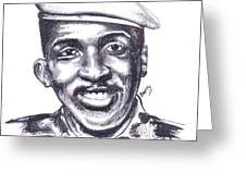 Thomas Sankara 02 Greeting Card