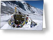 Thorong La Pass, Annapurna Circuit, Nepal Greeting Card