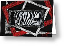Those Eyes...zebra Greeting Card