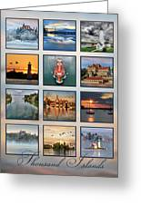 Thousand Islands Greeting Card