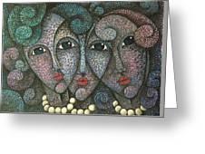 Three Faces  2015 Greeting Card