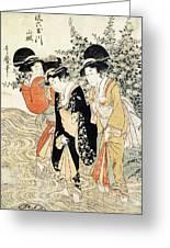 Three Girls Paddling In A River Greeting Card by Kitagawa Utamaro