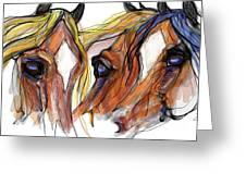Three Horses Talking Greeting Card