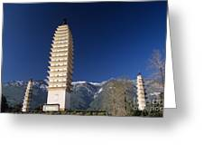 Three Pagodas Greeting Card