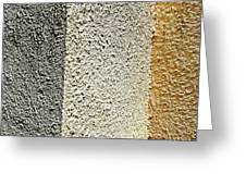 Three Textures Greeting Card