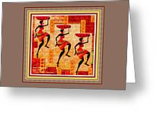 Three Tribal Dancers L A With Decorative Ornate Printed Frame. Greeting Card