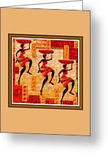 Three Tribal Dancers L B With Alt. Decorative Ornate Printed Frame. Greeting Card