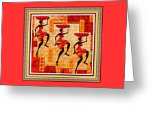 Three Tribal Dancers L B With Decorative Ornate Printed Frame Greeting Card